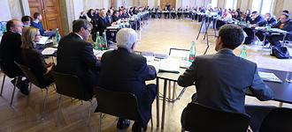 15th Ordinary Meeting in Vienna